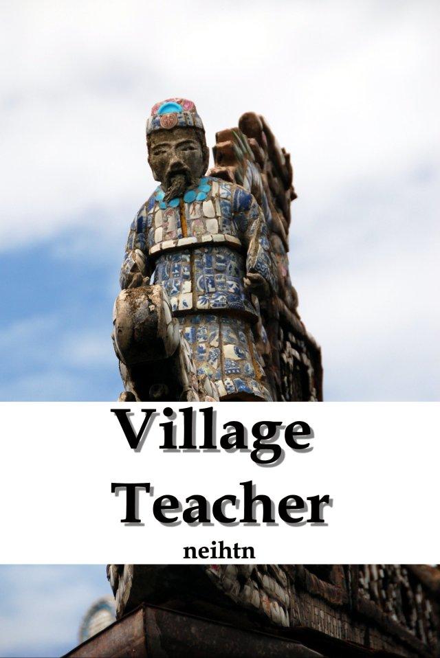 villageteacherk_cover