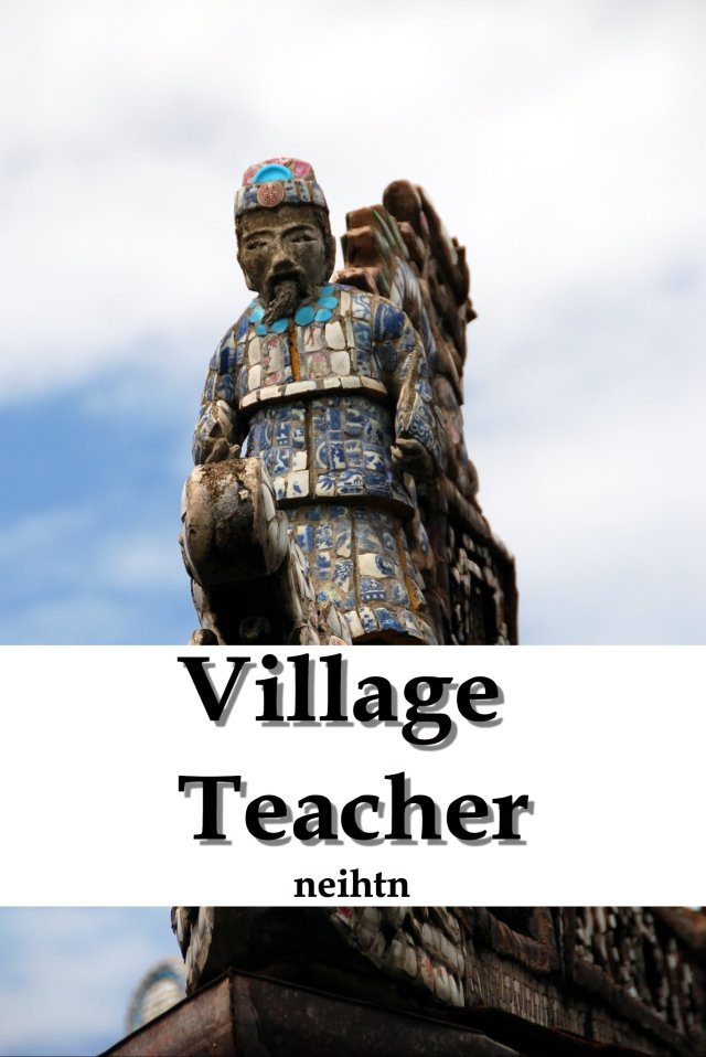 But I Digress... Village Teacher; A book review