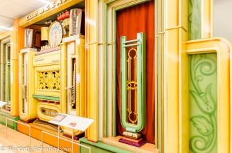 Apollonia Dance Organ.